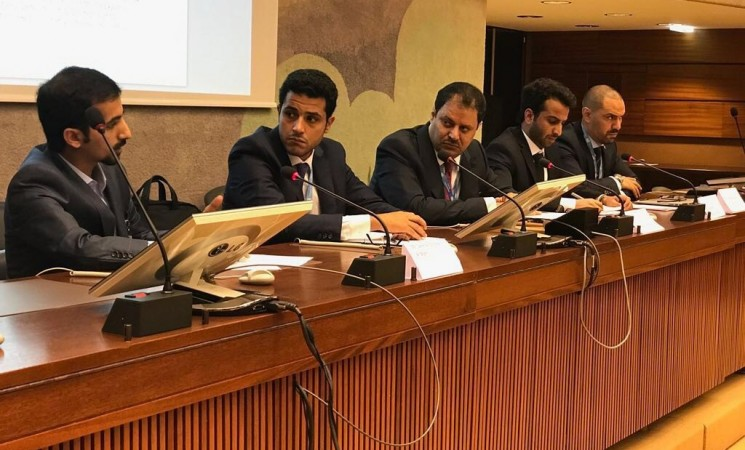Report: Egyptian Organization for Human Rights (EOHR) must be stripped of its ECOSOC Consultative Status