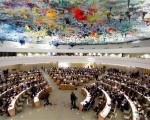 Shifting U.S. Engagement at the UN Human Rights Council