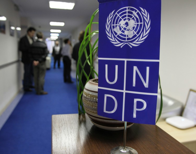 IUNWATCH: UAE exploits UNDP for Image Laundering, Secretary General must Act