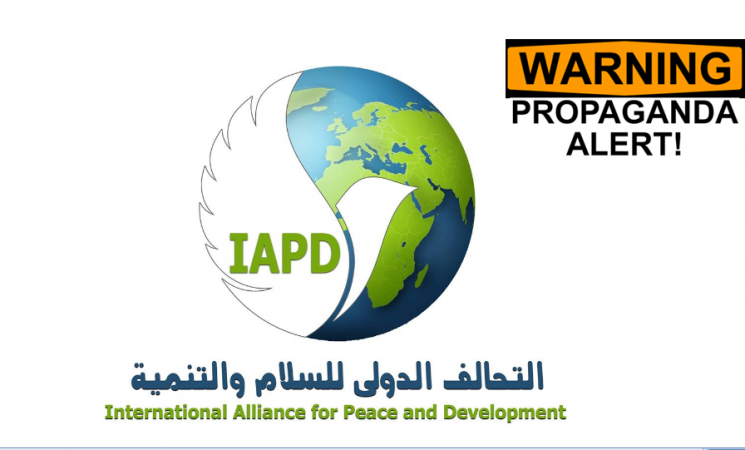 International Alliance for Peace and Development, UAE new trick in Geneva