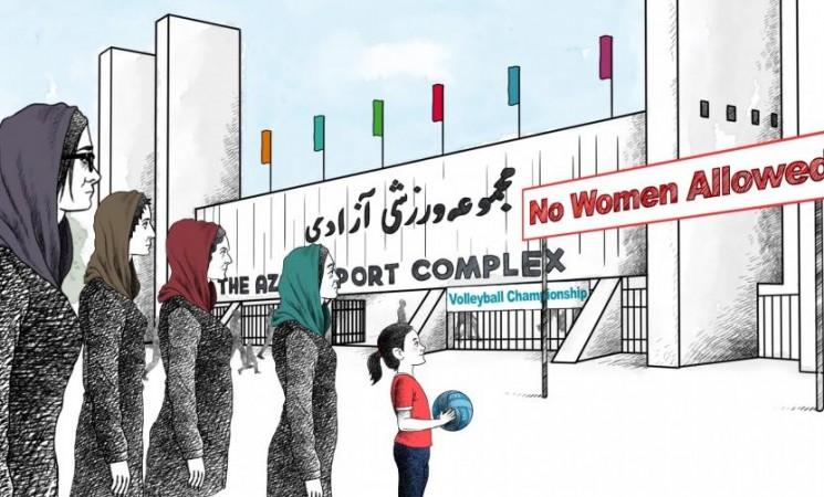 New Light On Iran's Human Rights Violations